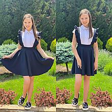 Сарафан в школу для девочки р. 128-152