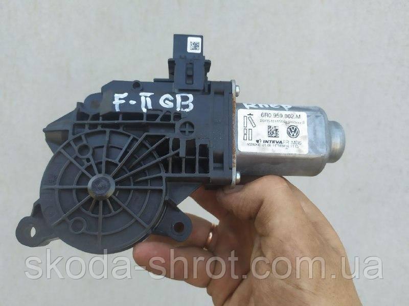 Моторчик стеклоподъемника 6R0959802M VAG правый, передний (англичанка) Skoda Fabia II