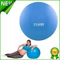 Гимнастический мяч фитбол Power System PS-4012 Blue 65 cm для фитнеса, пилатеса, беременных и грудничков Gold