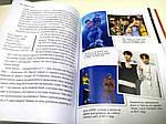 BTS. Биография группы, покорившей мир. Бесли Э., фото 10