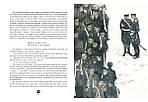 Крейсера: роман из жизни молодого мичмана, фото 5