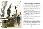 Крейсера: роман из жизни молодого мичмана, фото 7