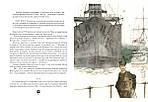 Крейсера: роман из жизни молодого мичмана, фото 9