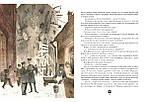 Крейсера: роман из жизни молодого мичмана, фото 10