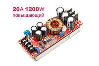 Модуль 1200W SZ-BT07CCCV, вир. China, підвищуючий перетворювач з обмежувачем струму., фото 1