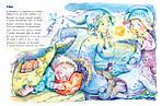 Засыпаюшка. Книга для чтения перед сном, фото 2