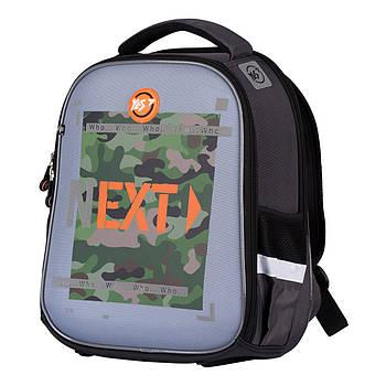 Школьный рюкзак ортопедический мальчику для 1-4 класса 35 х 28 х 15 см YES H-100 Next (555094)(H-100)