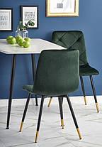 Стол кухонныйо обеденный на кухню столовый белый деревянный MARCO 120x70 (Halmar), фото 2