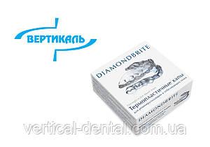 Термопластичні капи DIAMONDBRITE для відбілюючих і ремінералізуючих гелів