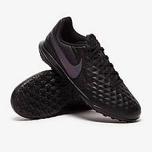 Детские кожанные cороконожки Nike Tiempo Legend VIII Academy TF Junior