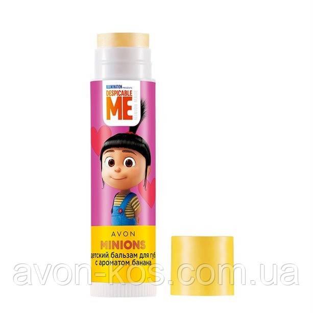 """Дитячий бальзам для губ з ароматом банана """"Minions"""