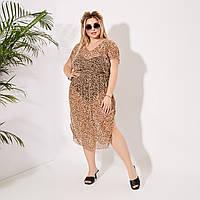 Жіноча леопардова пляжна туніка з сітки з люрексом #47 (р. 48-62)\ коричневий