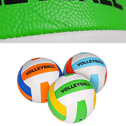 М'яч волейбол, фото 2