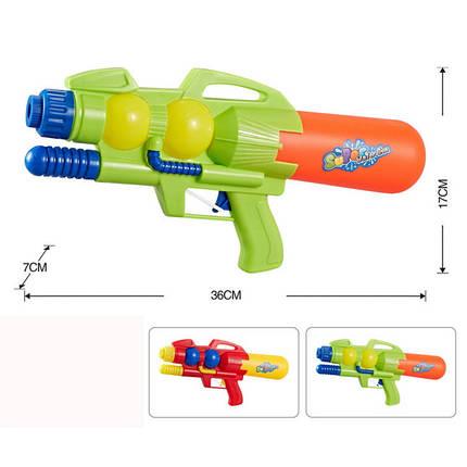 Водний пістолет, фото 2
