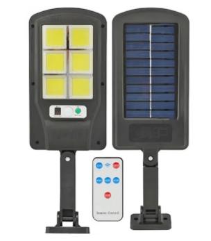Вуличний ліхтар на сонячній батареї