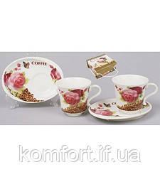 Кофейный сервиз Bona Di 541-153