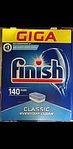 Таблетки Фініш для посудомийних машин Finish Classic Every Day 140 шт