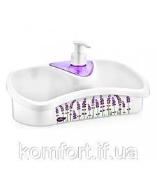 Органайзер для мойки с дозатором для моющего средства Irak Plastik TE-500 фиолетовый