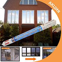 """Сонцезахисна плівка для вікон, балконів, лоджій """"Комфортний будинок"""", розмір 0,7х2,7 м (1 вікно)"""