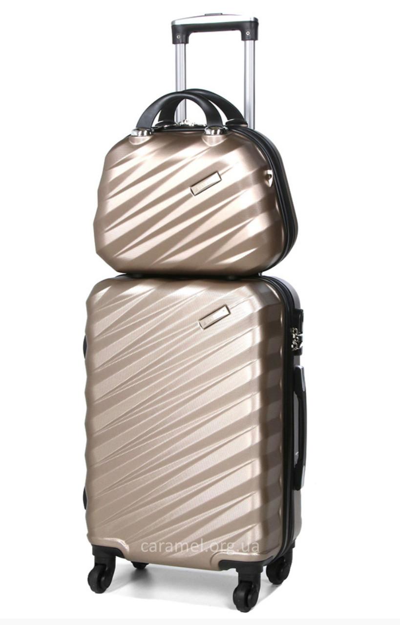 Набор Medisson чемодан малый S 55см и кейс Шампань