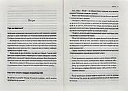 Маркетинговий план на одну сторінку, фото 3