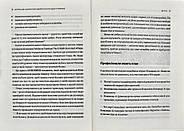 Маркетинговий план на одну сторінку, фото 5
