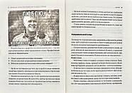 Маркетинговий план на одну сторінку, фото 6