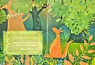 Такий особливий Джоїк. Книжка з віконцями (формат А4), фото 4