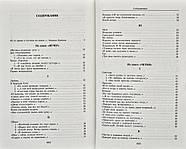 Малое собрание сочинений (Ахматова), фото 2