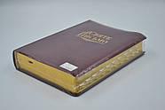 Святе письмо (червона) Шкіра Індекси Золото 1067, фото 2