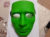 Маска обличчя Людини (Зелена), маска міма, безликий
