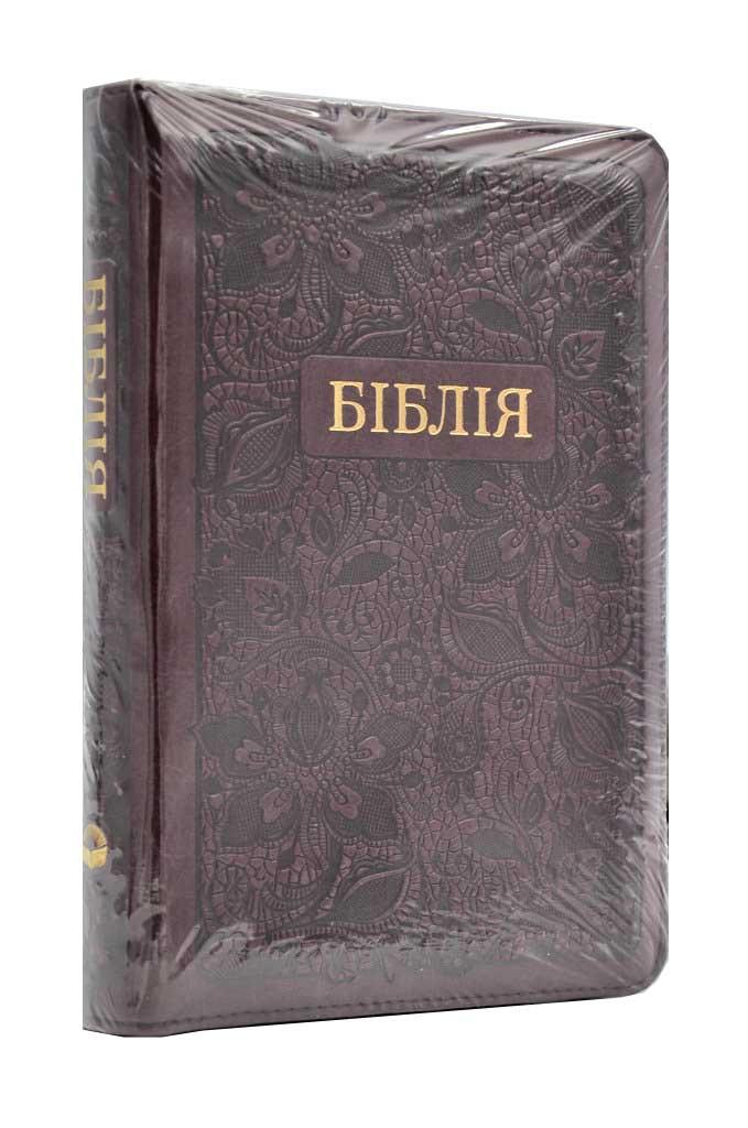 Біблія (мала, 10453) - бордо, орнамент (замок)