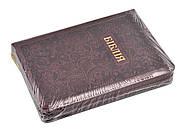 Біблія (мала, 10453) - бордо, орнамент (замок), фото 2
