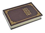 Біблія (10432, мала) - коричнева в рамці, фото 2
