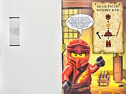 LEGO. Ninjago. Найулюбленіші суперники, фото 2