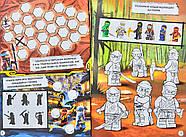 LEGO. Ninjago. Найулюбленіші суперники, фото 4