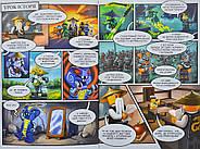 LEGO. Ninjago. Найулюбленіші суперники, фото 5