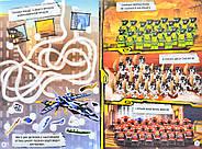 LEGO. Ninjago. Найулюбленіші суперники, фото 6