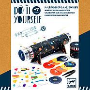 Набір зроби сам Космічний калейдоскоп DJ07922, фото 3