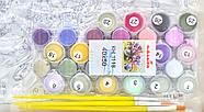 Розпис по номерах Букет яскравих ірисів 40х50, фото 2