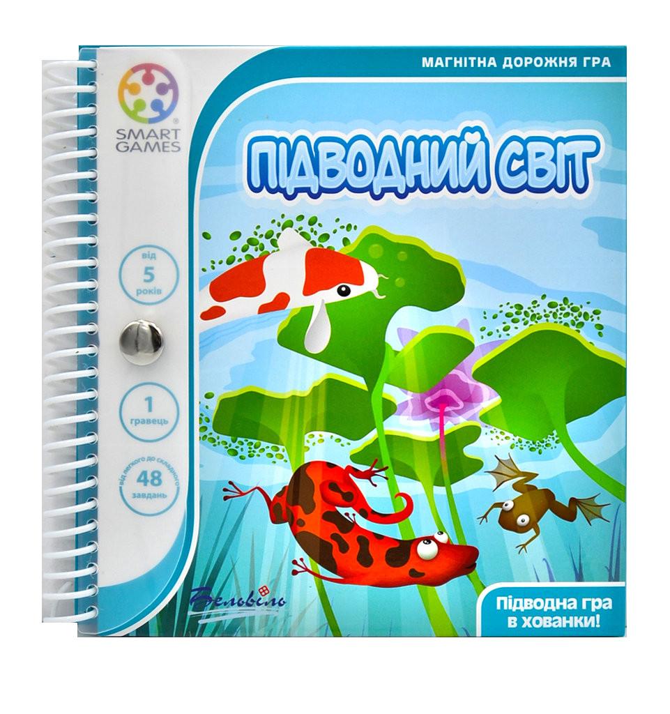 Магнітна дорожня гра Підводний світ Smart Games (SGT 220 UKR)