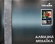 Алмазна мозаїка Маки на підвіконні 40х50, фото 2