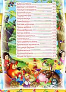 Улюблені казки українських малюків (велика книга, 36 казок) (Дефект), фото 3