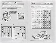 Логічні ігри для розумних дітей, фото 2