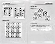 Логічні ігри для розумних дітей, фото 5