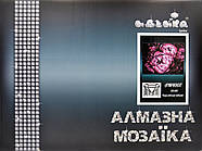 Алмазна мозаїка Королівські півонії 30х40, фото 3