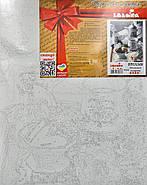 Картина по номерах Ніжний ранок 40х50, фото 3