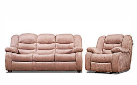 Комплект мебели Манхэттен