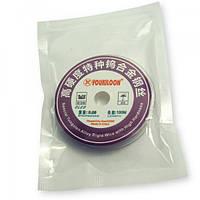 Проволока алмазная Youkiloon JGS-01 (0.06 мм * 100 м) для срезания стекол с дисплеев