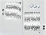 Мочи манту, фото 5